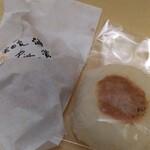 小麦と酵母 満 - 料理写真:味付けたまご220円+きんぴら塩麹210円 税込価格