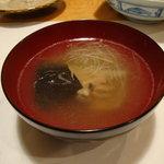由布院 玉の湯 - すっぽんの椀物