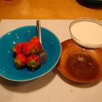 由布院 玉の湯 - デザート