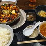 天地あまっち - 麻婆豆腐定食