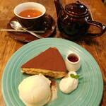 GRANNY SMITH  APPLE PIE & COFFEE - ティラミスアップルパイ&オーガニック アールグレイ