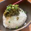 麺屋 つくし - 料理写真: