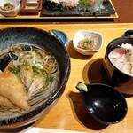 庵狐 - ごまソーメンと海鮮丼