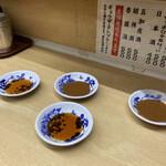 148512031 - 味噌ダレとポン酢