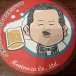 Yamauchinoujou -