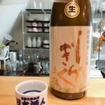 日本酒人 -