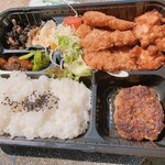 お肉屋さんのランチ mog mog - 料理写真:
