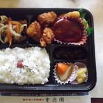 お弁当の重兵衛 - 料理写真:生姜焼バーグ「700円」味噌汁付き