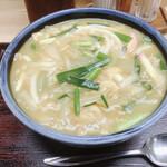 菊屋 - 料理写真:カレーうどん715円+うどん大盛り220円=935円