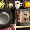 寿光園 - 料理写真: