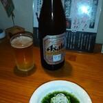 濱松たんと - 瓶ビール(中)&付き出し@あおさ出汁の湯豆腐