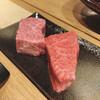 紫鈴 - 料理写真: