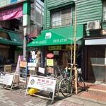 キッチン台栄 - テントの緑とコカ・コーラの赤が目印。