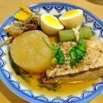 おでん 十七八 - 料理写真:大根、タマゴ、牛すじ、フキ、豆腐