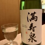 旬菜魚 藍 -