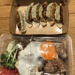 餃子と焼きそば まるき - 購入したテイクアウト限定セット 1000円