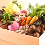 さんぽう西村屋 - 滋味溢れる旬の地野菜を炭火でぜひお楽しみください。