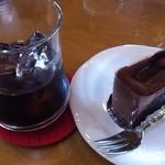 コンツェルト - コーヒー+ケーキで100円引