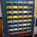 14857211 - 自動券売機。