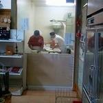 相生物産館 - 製麺室