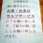 相生物産館 -