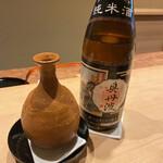 米増 - ①奥丹羽(兵庫)創業は江戸享保元年という老舗蔵元。キリッとした和食に合う純米の渋みと旨味。