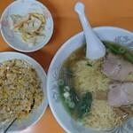 中華楼 - 料理写真:ラーメン・炒飯セット