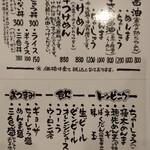148573378 - menu