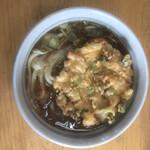 新井こう平製麺所 -