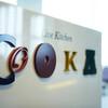 COOKA - メイン写真: