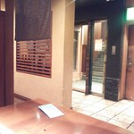 黒豚庵 - 内観