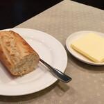 ビストロ ラマージュ - パン