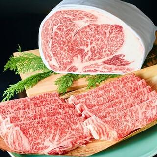 「神戸牛」、「近江牛」など上質な国産ブランド和牛を食べ放題