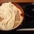 丸亀製麺 - 料理写真:ざる普通盛