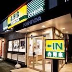 吉野家 - 大通り沿いにあるお店の外観