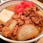 14860577 - 牛鍋丼