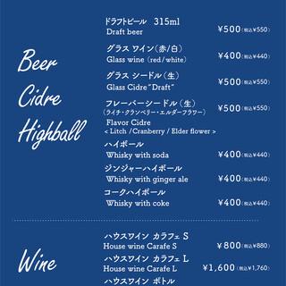 【毎日】ハッピーアワー15:00~19:00