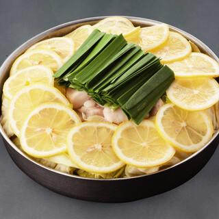 【季節限定もつ鍋】大人気!黄金屋名物塩レモンもつ鍋全5種類