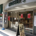 注文の多い交差店 -
