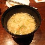 ホルモンチャン - スープ