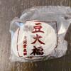 文銭堂本舗 - 料理写真: