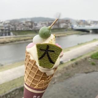 きなこソフトクリーム(400円)