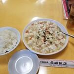 長城飯店 - 白マーボー豆腐+ライス。