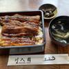 川入園 - 料理写真:鰻重 3,570円