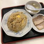 福しん - チャーハン(税込460円) 卵スープ(付) チャーシュー2枚(無料クーポン)
