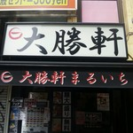 14863389 - 新宿東南口店だよ