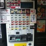 14863429 - 甘い自動販売機