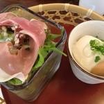 いばらき食彩香寿亭 - 前菜(朝採り野菜と生ハムのサラダ、手づくりとうふ)