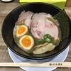 Ramenhihamatanoboru - 料理写真: