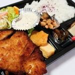 お弁当ハウスまみー - チキンカツがどーん! ww